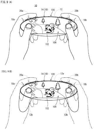 Patent Filed by Nintendo