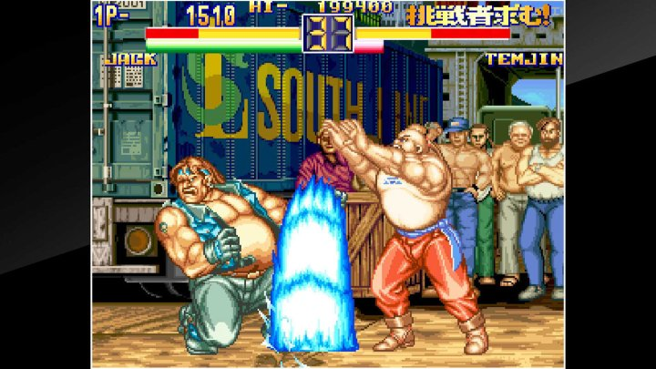 aca-neogeo-art-of-fighting-2-screen-08-ps4-us-11aug17