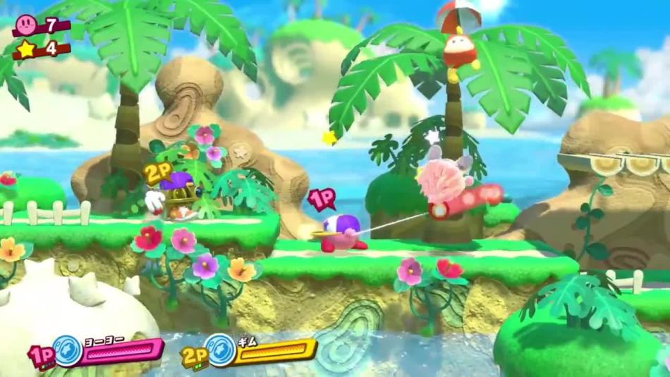 kirby-star-allies-nintendo-switch-trailer_1v6v